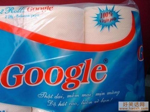 google 卫生纸